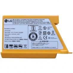 Batéria pre LG Hom-Bot - 2330 mAh